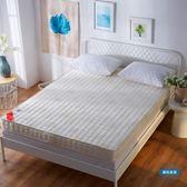 售完即止-床墊記憶棉床墊1.2米1.5m1.8m床學生雙人榻榻米床褥子海綿墊被8-15(庫存清出T)