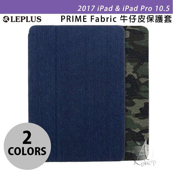 【A Shop】Leplus 2017 iPad / iPad Pro 10.5 PRIME Fabric牛仔皮保護套