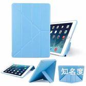 平板保護套 ipad2018新款保護套air2超薄蘋果9.7英寸2019平板mini5/4/3殼硅膠 7色