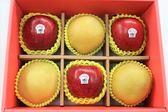 【優果園】蘋安梨盒/中秋限定★綜合水果禮盒【送禮體面大方】