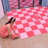 ins網紅拼接地毯家用辦公室地毯方塊臥室滿鋪地毯可愛地墊榻榻米YXS『小宅妮時尚』
