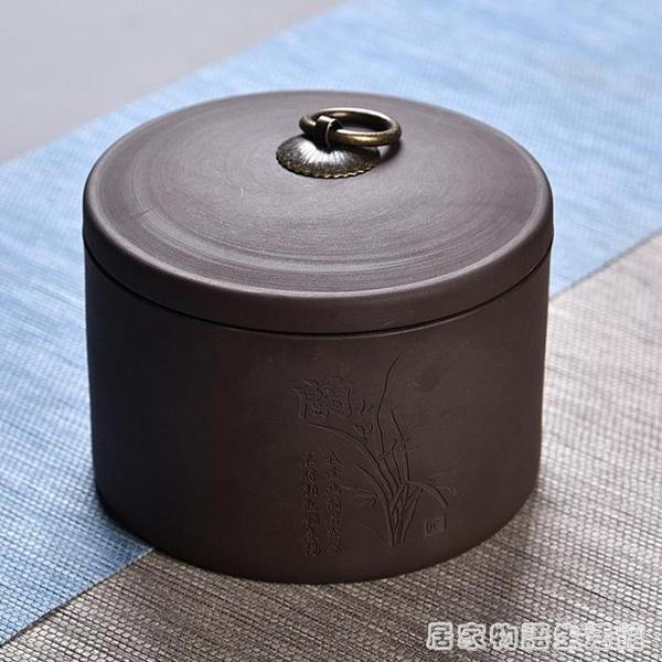 弘博臻品紫砂茶葉罐大號陶瓷茶罐普洱茶葉包裝盒密封茶罐logo HM 居家物語