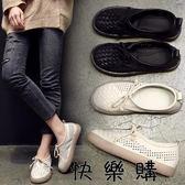 真皮平底鞋透氣軟皮牛筋軟底孕婦鞋