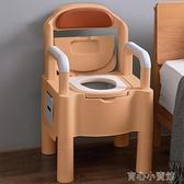 坐便器 家用可移動便攜殘疾老年人大便椅病人室內防臭扶手 育心館