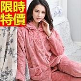睡衣-純色花邊法蘭絨加厚保暖長袖女居家服1色64i44【時尚巴黎】