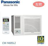 【佳麗寶】-留言享加碼折扣(國際Panasonic)10-12坪窗型左吹冷氣(CW-N68SL2)(含標準安裝)