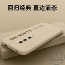 紅米k20pro手機殼k20保護套全包鏡頭液態硅膠小米【輕派工作室】