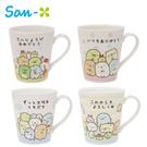 【日本正版】角落生物 陶瓷 馬克杯 250ml 咖啡杯 角落小夥伴 San-X 073726 073733 073740 073757