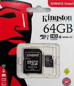 金士頓 KINGSTON 64GB MicroSDXC Canvas ( SDCS/64GB )