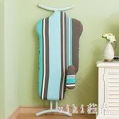 燙衣板 家用折疊燙衣板加固臺式熨衣板架大號熨燙板熨板 LC3961 【VIKI菈菈】