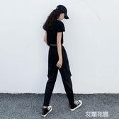 工裝褲女褲夏季薄款高腰百搭黑色九分休閒運動寬鬆束腳哈倫褲『艾麗花園』