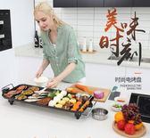 快速出貨-哈斯勒姆電燒烤爐 韓式家用電烤爐 無煙烤肉機電烤盤鐵板燒烤肉鍋【萬聖節推薦】