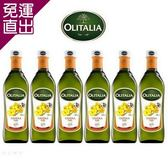 Olitalia奧利塔 超值頂級芥花油禮盒組750mlx6瓶【免運直出】