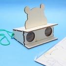 DIY木製望遠鏡 空白望遠鏡/一袋50個入(促40) 彩繪望遠鏡-5807