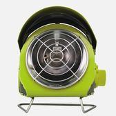 日本岩谷Iwatani卡式瓦斯暖爐-戶外專用 CB-ODH-1GR冬天必備! 綠色 買就送溫泉足湯泡腳碇