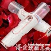 熱賣補水儀手持補水儀納米噴霧器便攜充電式蒸臉神器儀加濕冷噴機女 8月驚喜價