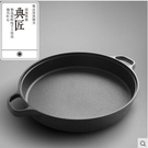 典匠手工男士加厚雙耳鑄鐵鍋平底煎鍋水煎包煎餃生鐵鍋不粘無塗層34CM