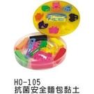《享亮商城》HO-105 抗菌粘土  巨倫
