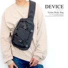 日本包 現貨 DEVICE 肩背包 跨肩包 側包 尼龍布 單肩背包 大空間 高檔布料 DBN-80038-11
