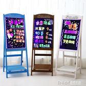 led電子熒光板廣告板發光小黑板廣告牌展示牌銀光閃光屏手寫字板igo 溫暖享家