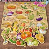 0-3-6歲幼兒童手抓板拼圖 動物認知早教益智力拼板木制鑲嵌板玩具【限時85折】
