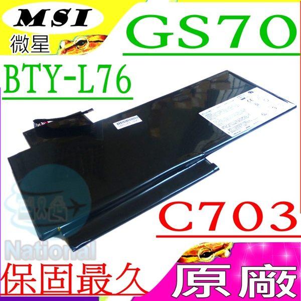 微星電池(原廠)-MSI電池 BTY-L76,GS70-2PC電池,GS70-2PE,GS70-2QD,GS70-2QE,MS-1771電池,XMG C703電池