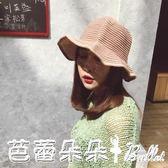 漁夫帽 韓國時尚百搭大沿毛線帽子夏秋天針織帽子女士潮韓版漁夫盆帽【芭蕾朵朵】