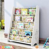 兒童書架落地簡易置物架經濟型學生寶寶書櫃幼兒園小孩繪本收納架雅楓居