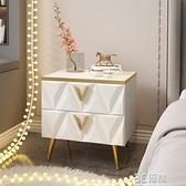 床頭櫃簡約現代輕奢網紅ins風 小型迷你創意床邊櫃北歐臥室邊角櫃 3C優購
