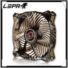 新竹【超人3C】LEPA 利豹 VORTEX 龍捲風 FAN-LEPA-LPVX12P 漩渦扇式(風量集中) 12公分風扇 極靜表現