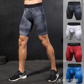運動緊身褲男籃球跑步訓練褲速干打底褲壓縮彈力健身褲運動短褲男「千千女鞋」