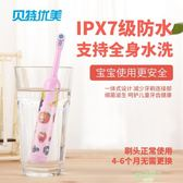 (交換禮物)兒童電動牙刷軟毛聲波旋轉式2合1小孩自動牙刷寶寶愛刷牙xw