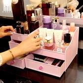抽屜式化妝品收納盒整理護膚桌面梳妝臺塑料口紅置物架  wy【店慶滿月好康八折】