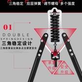 可調節臂力器20/30/40/50/60kg男士胸肌家用健身器擴練臂力握力棒