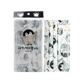 正能量企鵝 拋棄式防塵口罩-成人白(5片裝)【小三美日】