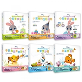 迪士尼幼兒繪本系列:歡樂成長套書(六本一套)【城邦讀書花園】