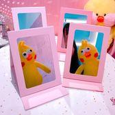 可愛鏡子宿舍化妝鏡折疊梳妝鏡書桌面學生便攜臺式公主鏡超大號