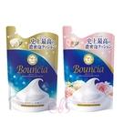 牛乳石鹼 Bouncia 美肌滋潤沐浴乳 補充包 優雅花香/愉悅花香 400ml 艾莉莎ELS