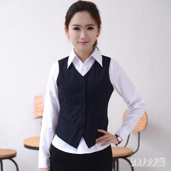 修身職業套裝西服馬甲女夏季韓版寬鬆大碼西裝工作服 QW9928『俏美人大尺碼』