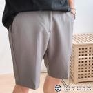 【OBIYUAN】西裝褲 韓版 高品質 素面 挺版 工作短褲 3色【W5539】