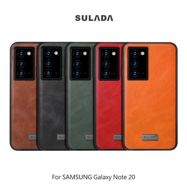 SULADA SAMSUNG Galaxy Note 20、Note 20 Ultra 君尚皮紋保護套