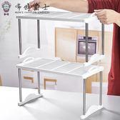 限時8折秒殺廚房置物架桌面塑料置物架廚房冰櫃儲物小架子辦公衣櫃板收納分隔多層整理架jy