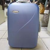 ~雪黛屋~Roberto 義大利 29吋硬殼行李拉桿箱360度旋轉大容量可登機ABS+PC超輕耐摔耐壓R-180 藍