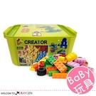 兒童DIY拼裝積木桶 500粒 益智玩具