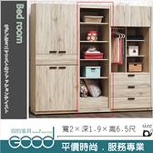 《固的家具GOOD》368-10-AL 威力橡木2尺開放置物櫃