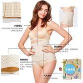 束腰帶收腹帶女夏季超薄款束腹帶燃脂美體無痕束腰帶塑身衣腰封腰夾
