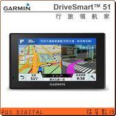 送沙包固定座【福笙】Garmin DriveSmart 51 行旅領航家 全中文聲控 衛星導航  WI-FI 無線更新