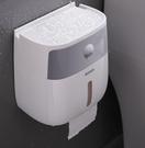 置物架廁所家用免打孔掛壁式創意抽紙盒卷紙筒 衛生紙盒衛生間紙巾「時尚彩紅屋」