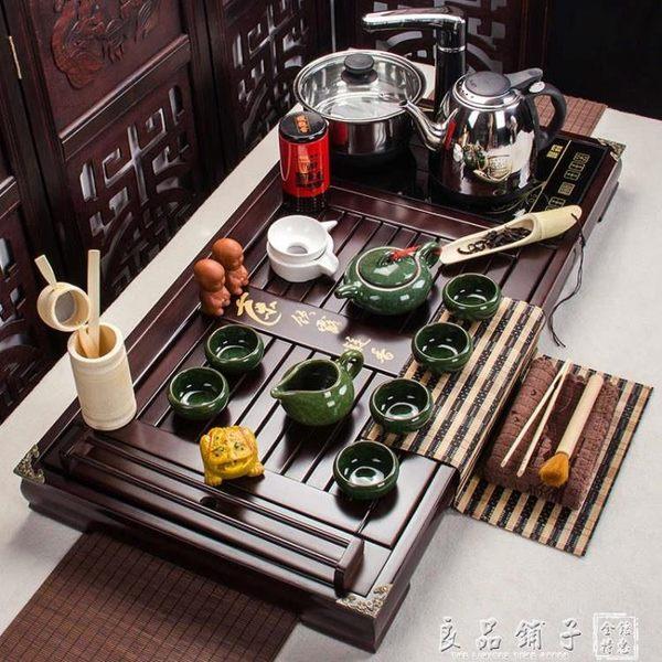 紫砂茶具套裝家用四合一整套功夫陶瓷現代簡約電磁爐實木茶盤茶道igo    良品鋪子
