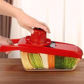 家用馬鈴薯絲切絲器廚房用品多功能切菜蘿卜擦絲馬鈴薯切片器刨絲神器 薔薇時尚